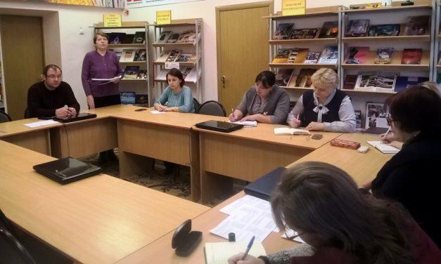 Состоялся круглый стол с заместителями директоров