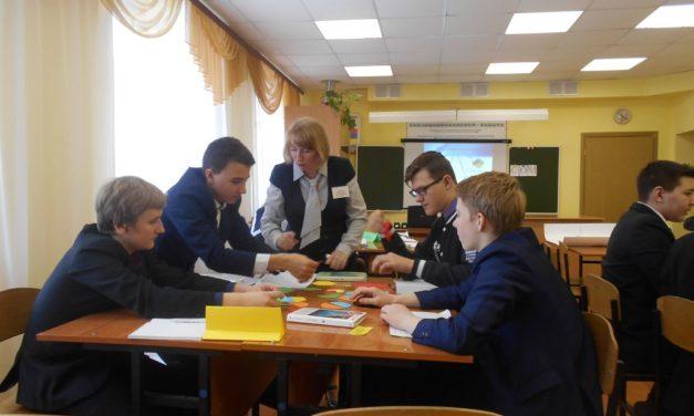 Состоялся 2-ой этап районного конкурса профессионального мастерства «Учитель года – 2018»