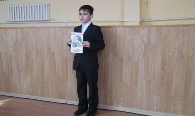 Состоялся муниципальный этап Всероссийского конкурса юных чтецов «Живая классика»
