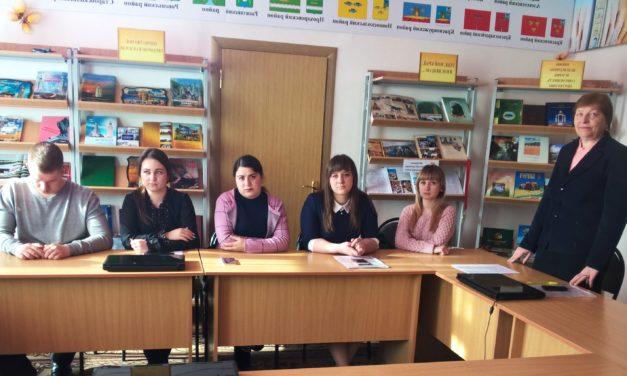 Состоялся семинар с молодыми специалистами