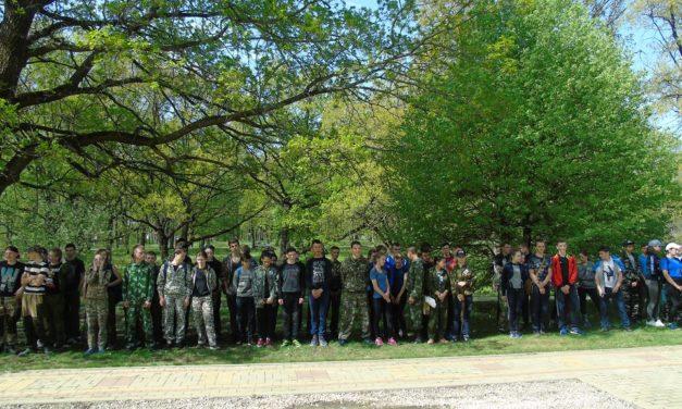 В парке «Грушки» состоялась военно-патриотическая игра «Тропой разведчика»