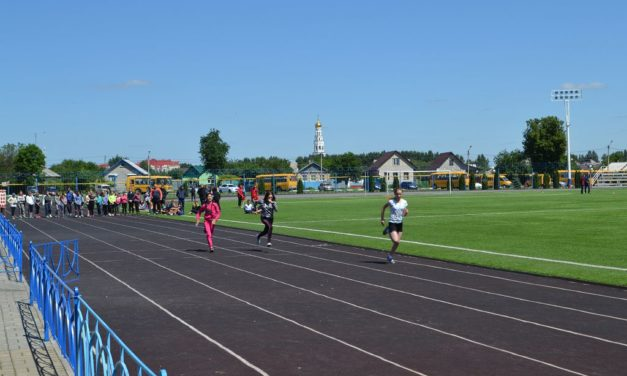 Cостоялись финальные соревнования по лёгкой атлетике в зачёт 20 районной Спартакиады школьников
