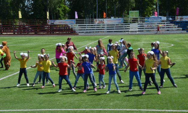 Состоялось праздничное мероприятие, посвященное Международному дню защиты детей