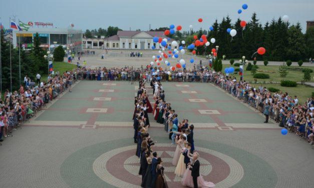 В Прохоровском районе состоялся выпускной бал