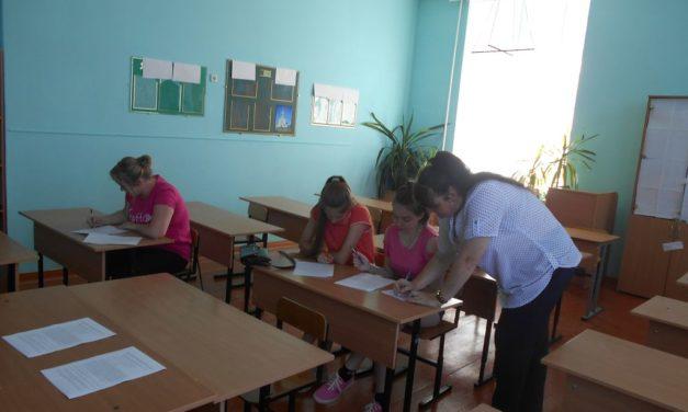 Состоялась вторая образовательная сессия по подготовке обучающихся к олимпиадам