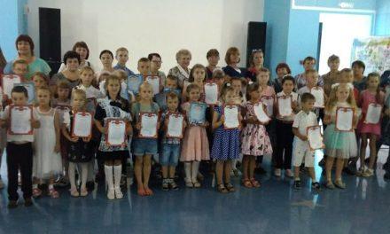 Cостоялась церемония чествования  победителей и призёров районных конкурсов