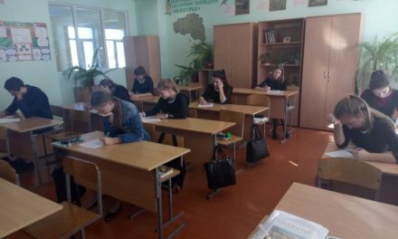 Состоялся муниципальный этап Открытой всероссийской интеллектуальной олимпиады «Наше наследие»