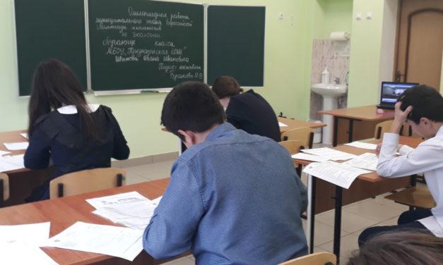 В Прохоровском районе проходит муниципальный этап Всероссийской олимпиады школьников