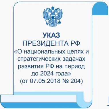 НОЦ «Инновационные решения в АПК» создан в рамках реализации национального проекта «Наука»