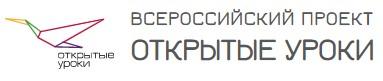 О проведении Всероссийского родительского собрания на тему: «Социальные сети»