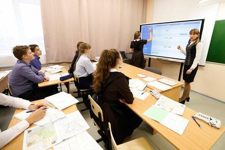 82 белгородские школы оснастят цифровыми мобильными классами