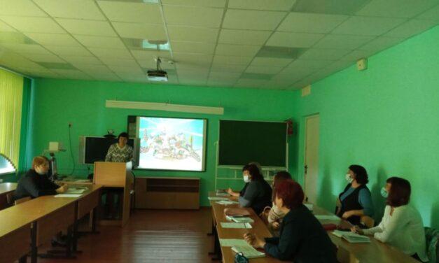 Семинар со школьными координаторами по аттестации педагогических работников образовательных организаций