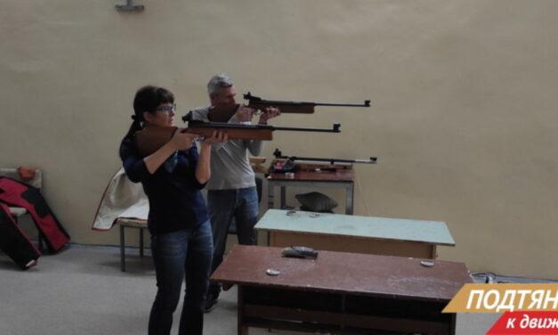 Открыт прием заявок на выполнение норматива «Стрельба из пневматической винтовки».